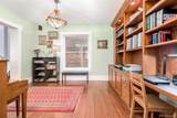 1275 Gaylord Street - Photo 13