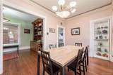 1275 Gaylord Street - Photo 14