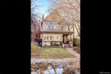 1275 Gaylord Street - Photo 2