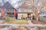 1275 Gaylord Street - Photo 38