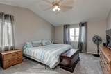 4933 Shelby Drive - Photo 13
