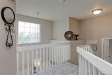 4933 Shelby Drive - Photo 18