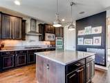 2288 Isabell Street - Photo 9