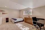 7496 Old Mill Trail - Photo 23