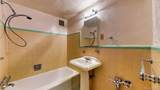 733 2nd Avenue - Photo 16