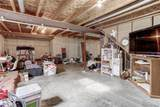 243 Juneberry Street - Photo 14
