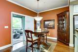456 Reed Court - Photo 8