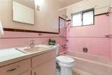 5478 Foresthill Street - Photo 17