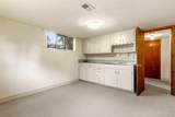 5478 Foresthill Street - Photo 21