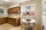 5478 Foresthill Street - Photo 8