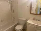 3805 Ouray Way - Photo 7