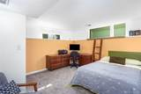 2038 18th Avenue - Photo 23