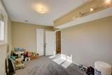 2042 44th Avenue - Photo 28