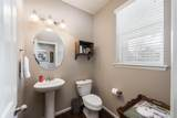23429 Briarwood Place - Photo 7
