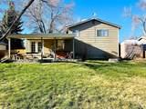 9216 Maplewood Avenue - Photo 15