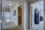 5330 Remington Avenue - Photo 28
