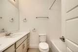 2214 Central Park Way - Photo 24
