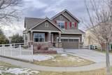 1106 Duquesne Circle - Photo 1