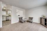 2884 97th Avenue - Photo 4
