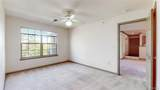 5620 Fossil Creek Parkway - Photo 15