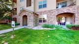 5620 Fossil Creek Parkway - Photo 2