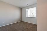25508 Archer Place - Photo 18