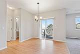 13368 Krameria Street - Photo 12