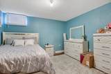 7861 Roslyn Street - Photo 17