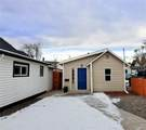 4679 Lincoln Street - Photo 10