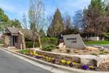 9866 Maplewood Circle - Photo 2