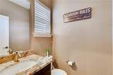 853 Dawn Avenue - Photo 14
