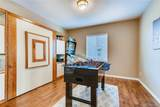 853 Dawn Avenue - Photo 8