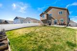 5963 Clarence Drive - Photo 25