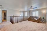 1224 Mcmurdo Circle - Photo 20