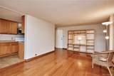 2225 Buchtel Boulevard - Photo 4