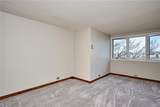 2225 Buchtel Boulevard - Photo 8