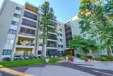 13902 Marina Drive - Photo 1