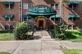 963 Logan Street - Photo 1
