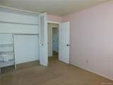 970 Kenton Street - Photo 10