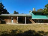 970 Kenton Street - Photo 22