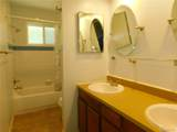 970 Kenton Street - Photo 6