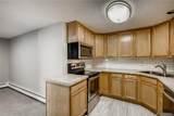 8095 108th Avenue - Photo 26
