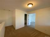 6702 Ivy Way - Photo 13