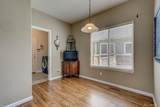 7038 Valdai Street - Photo 14