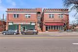 3060 Cherry Street - Photo 38