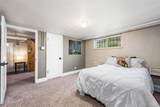 4610 Hayward Place - Photo 17