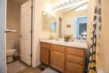 8715 Starwood Lane - Photo 18