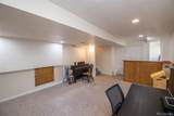8715 Starwood Lane - Photo 25