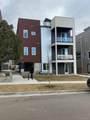1250 Quitman Street - Photo 2