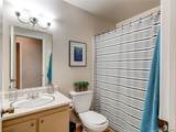 3812 Ouray Way - Photo 18